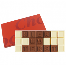 Chocotelegram® 21 Letters