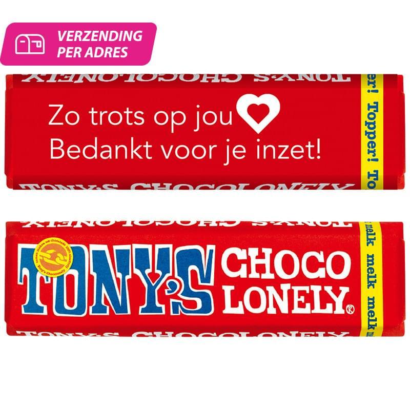 Tony's Chocolonely chocoladereep 50 gram